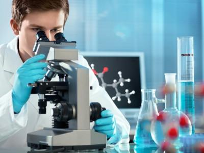 Лаборатория молекулярно-генетических исследований